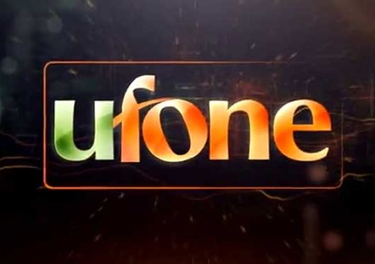 Ufone Internet Packages 2017