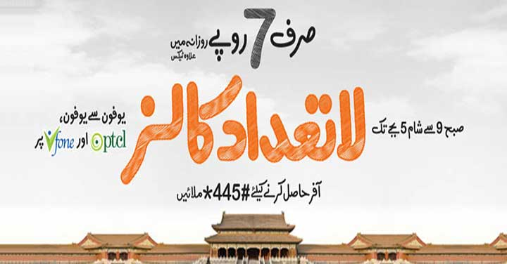 Ufone Call Packages Details